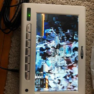 【終了】7型ワイド液晶テレビ