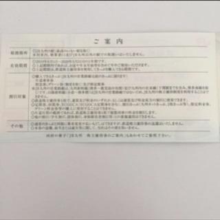 一枚〜複数可能JR九州 株主優待券 全鉄道半額利用券