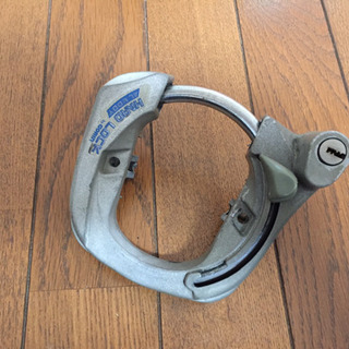 自転車リングロック(馬蹄錠)(中古)
