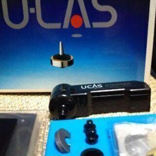 U-CAS 回転するコマが磁力で宙に浮くオモチャ