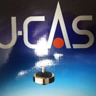 U-CAS 回転するコマが磁力で宙に浮くオモチャ - おもちゃ
