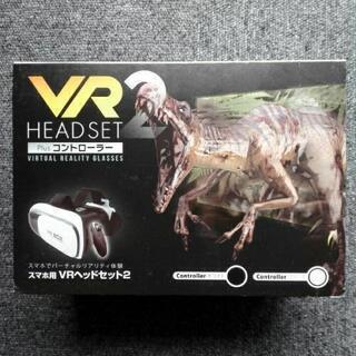 スマホ用 VRヘッドセット2 + コントローラ