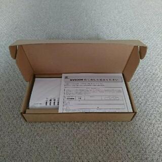 サービスアダプター(NV900W)
