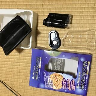 携帯型顕微鏡