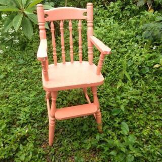 こども用 椅子