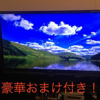 46インチ SHARP AQUOS  クアトロン3D 世界の亀山モデル