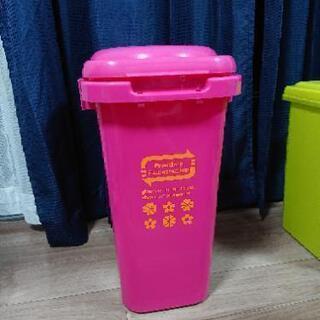 大型ゴミ箱(47.5L)【取引中】