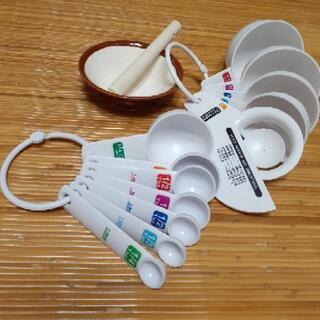 離乳食 計量カップ 計量スプーン TORUNE