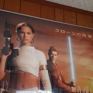 劇場用ポスター スターウォーズ エピソード2