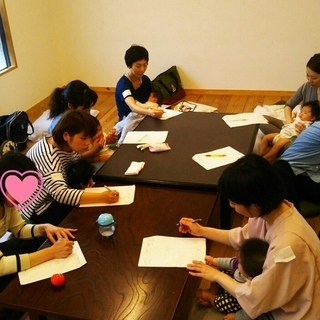 赤ちゃんの防災講座&ベビーキッズマッサージ!大阪堺市
