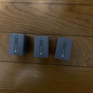 極美品 SONY ソニー NP-FP90 純正バッテリー 3個