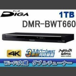 未使用同様!HDD1TB☆2014年地デジHDD&DVD&B...