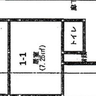 就活応援シェアハウス 個室鍵付き家賃333円