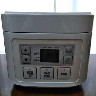 ニトリ炊飯器3合炊き