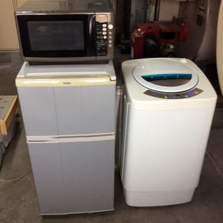 冷蔵庫洗濯機オーブンレンジ