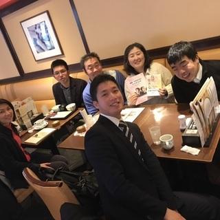 第72回 『なぜ生きる』朝カツ! in 金山
