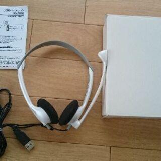 【無料】USBヘッドセット