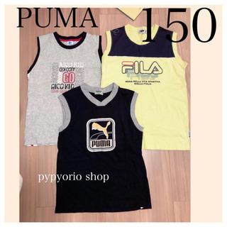 まとめ ランニングシャツ 150