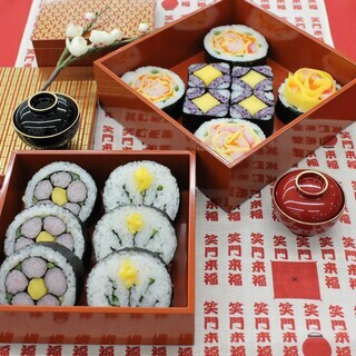 【福岡】飾り巻き寿司 技能3級認定講座|JSIA 寿司インストラクター協会 - 料理