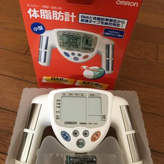 オムロン 体脂肪計 HBF-306-W ホワイト