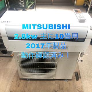 ルームエアコン MITSUBISHI 2.8kw 主に10畳用 ...