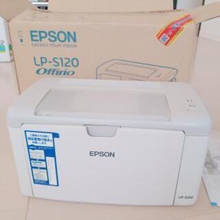 【値下げ】EPSONプリンター レーザープリンタ LP-S120