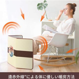 遠赤外線 省エネ 暖房器具 折り畳み式パネルヒーター 冷え対策 ...