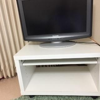 『単品でも可』テレビ台と20型テレビ