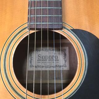 フォークギター40年前購入