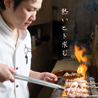 きばり屋グループ アルバイト・パート募集 ジョブっすから1万円プ...