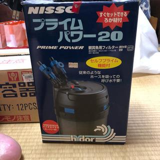 ニッソーの観賞魚用のプライムパワー20(濾過器)