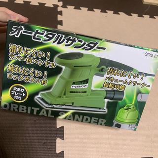 【最終値下げ】オービタルサンダー