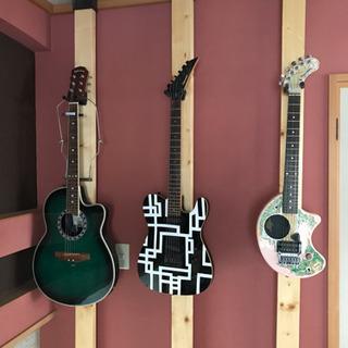 ギター 壁掛け