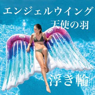 浮き輪 フロート エンジェルウイング 天使の羽 INTEX イン...