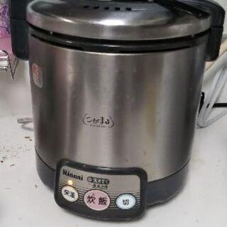 リンナイこがまるガス炊飯器都市ガス