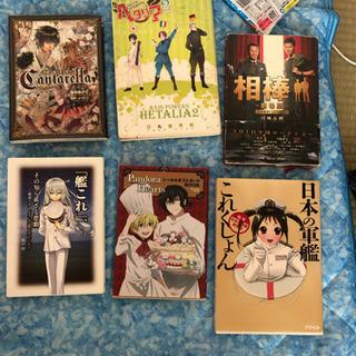漫画本、小説
