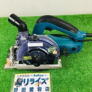 マキタ 5205FX 125mm防じんマルノコ【リライズ野田愛宕...