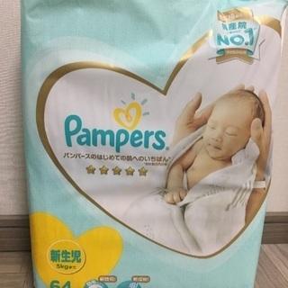 新生児用のオムツ