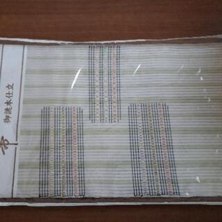 夏帯【1500円】【未使用】正絹 名古屋帯