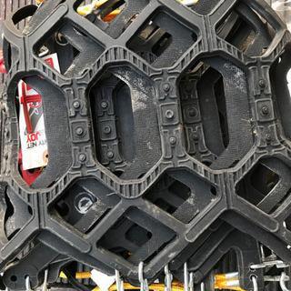 ゴム製タイヤチェーン