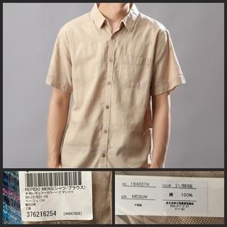 半袖レギュラーカラーパナマシャツ REPIDO ベージュ M