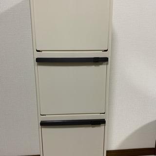 3段ダストボックス(美品)