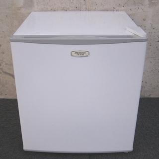 アビテラックス 小型 冷蔵庫 46リットル 幅45cm 高さ51cm