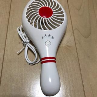 手持ち扇風機  新品未使用  取りに来れる方限定