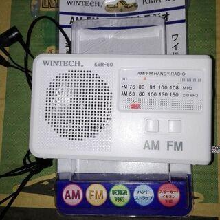 ポータブルAMFMラジオ WINTEC KMR-60 新古品レシ...