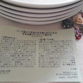 フェリシモ ななめ底ワンプレート皿5枚 - 生活雑貨