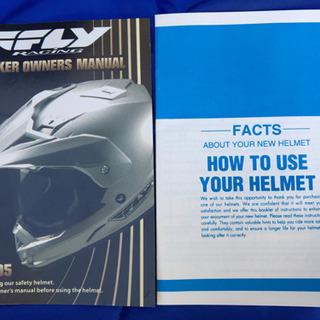 FLY Racing ヘルメット 譲ります。