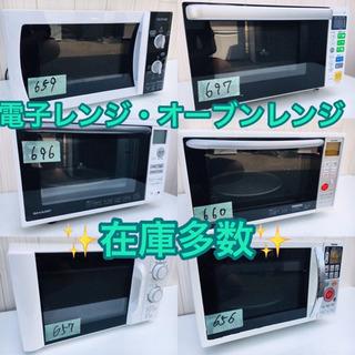 ✨✨家電セット販売✨✨送料無料‼️設置無料‼️ − 埼玉県