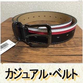 カジュアルベルト 連続ピンホール ブラック×レッドライン【新品】