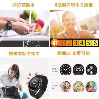 新品未使用 スマートウォッチ (amazon価格6993円) − 埼玉県